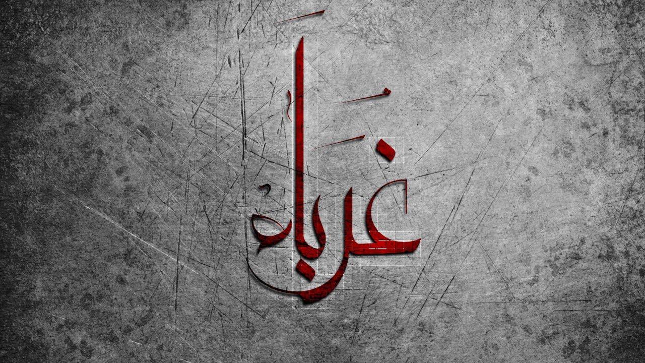 بالصور كلمات نشيد غرباء mp3 20160721 9