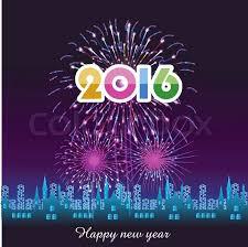 بالصور صور تهنئة بمناسبة السنة الجديدة 20160722 218