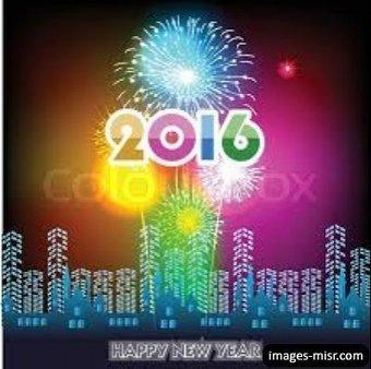 بالصور صور تهنئة بمناسبة السنة الجديدة 20160722 221