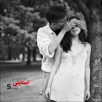 بالصور صور عشاق رومانسية جميلة 20160722 67