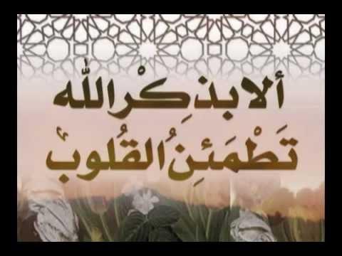 بالصور ان ضاقت بك الدنيا فاستغفر الله 20160723 1068
