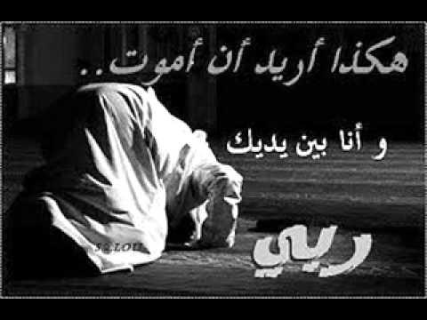 بالصور عقوبة تارك الصلاة قصص 20160723 1089