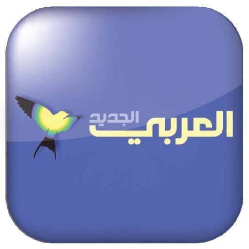 بالصور معلومات عن مجلة العربي الجديد