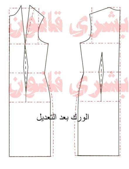 بالصور طريقة تصميم فستان سهره (من الالف الى الياء) 20160723 468