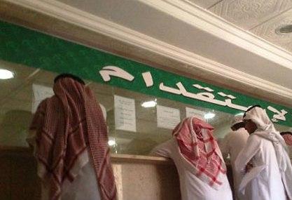 بالصور مكاتب الاستقدام للعمالة السعودية 20160723 497