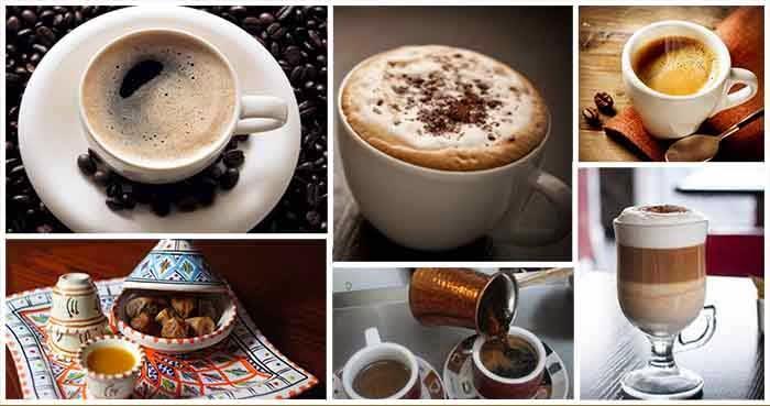 صور انواع القهوة المختلفة وطرق تحضيرها