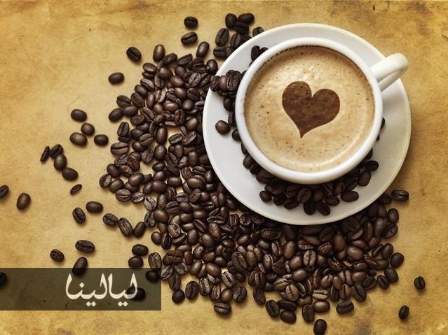 بالصور انواع القهوة المختلفة وطرق تحضيرها 20160723 545