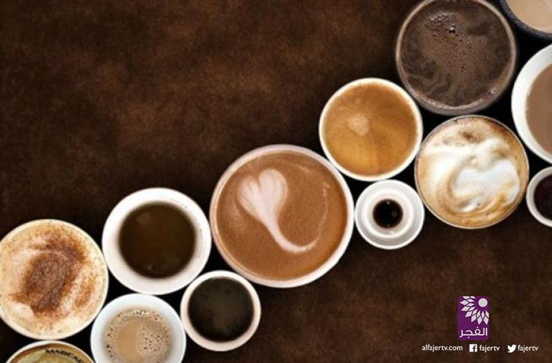بالصور انواع القهوة المختلفة وطرق تحضيرها 20160723 546