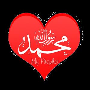 بالصور لماذا نحب رسول الله صلى الله عليه وسلم 20160723 75