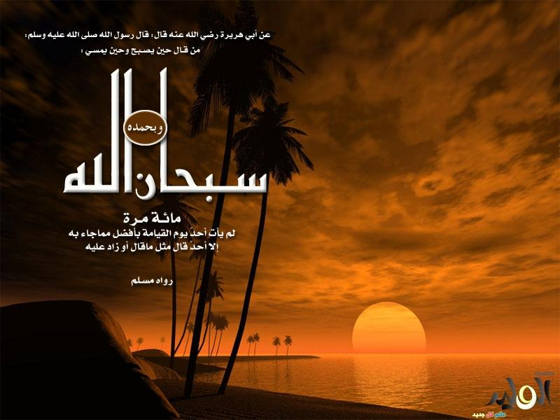 بالصور خلفيات اسلامية للفوتوشوب سهلة التحميل 20160724 448