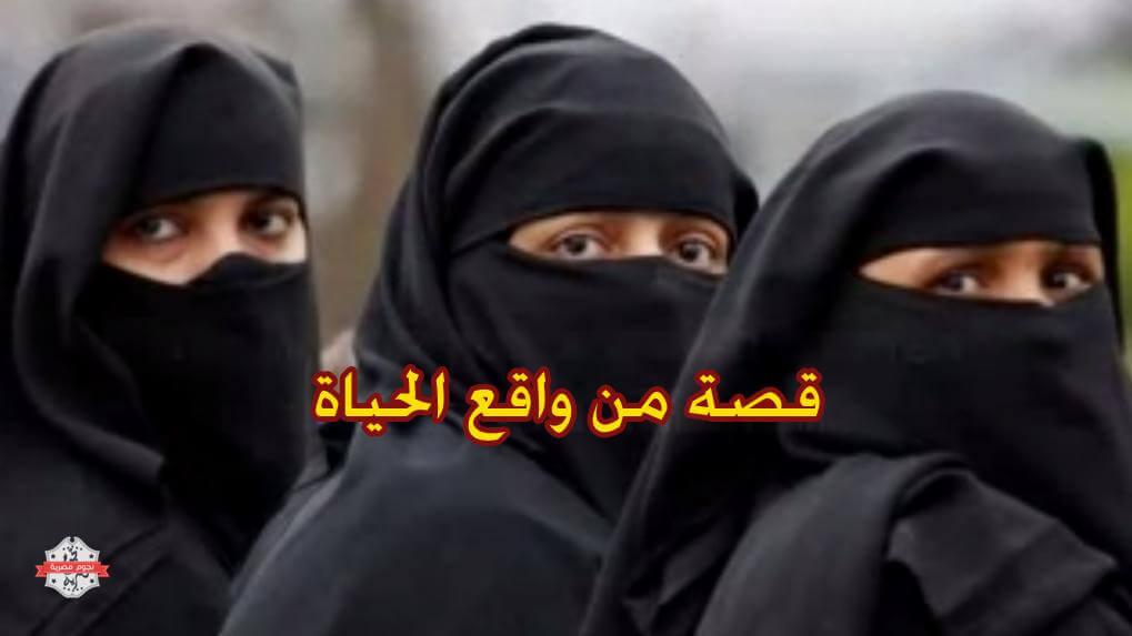 بالصور قصص واقعيه سعوديه جديده 20160724 457