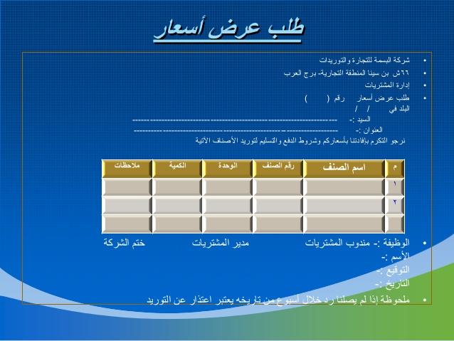 بالصور اعرض اسعار الكمبيوتر في مصر 20160724 549