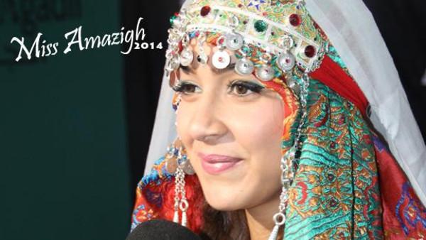 صورة اسماء بنات امازيغية رائعة