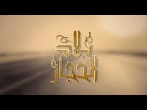 اناشيد قناة مكة الفضائية مكتوبه اجمل بنات