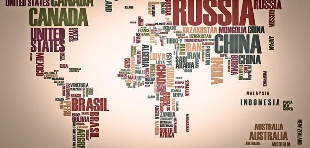 بالصور كم يبلغ عدد دول العالم تخيل عدد سكانها كام 20160725 3