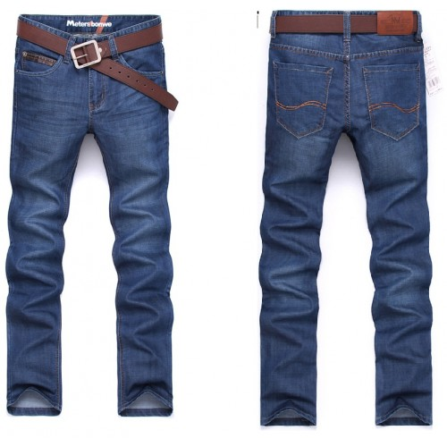 بالصور بنطلون جينز جديد لاظهار قدراتك وزوقك العالي 20160726 335