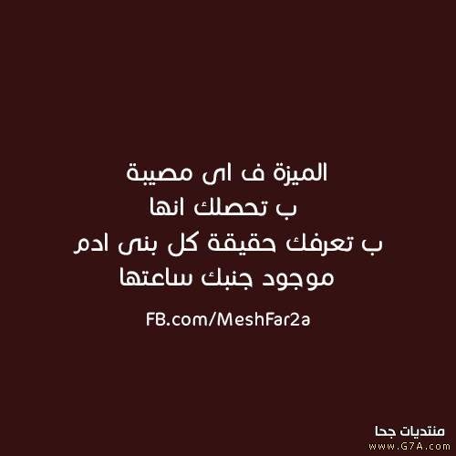 بالصور رسايل حب وشوق للفيس 20160726 344