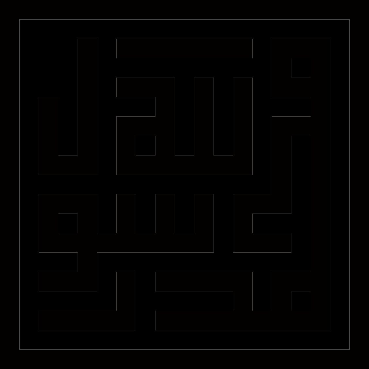 بالصور بحث شامل عن الخط العربي 20160728 4