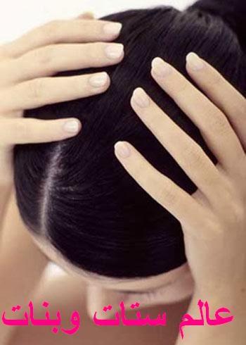 بالصور علاج قشرة الشعر الكثيفة 20160728 71