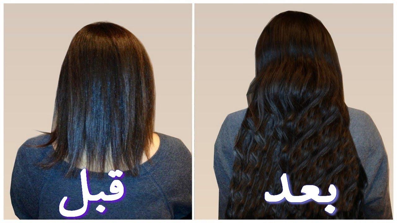صوره علاج لتطويل الشعر وتنعيمه