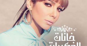 صوره كلمات اغنية حزينة mp3