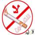 صور بحث علمي عن التدخين كامل