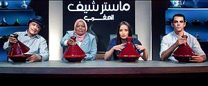 صوره معلزمات عن الشاف مريم الطاهري