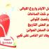 بالصور اشعار عيد الميلاد 2019 3dlat.net 25 16 0929 56aa8c3e6d1111 70x70