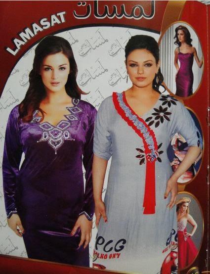 صوره اخر قنادر عراقية مجلة لمسات للخياطة