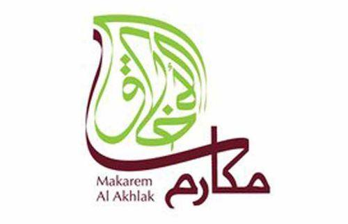 بالصور ماهو حسن الخلق 78199 large