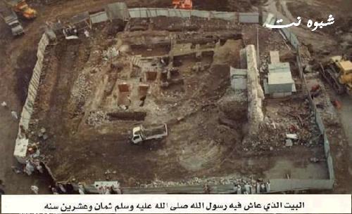 صوره منزل النبي و حجرات ازواجه عليه الصلاه والسلام