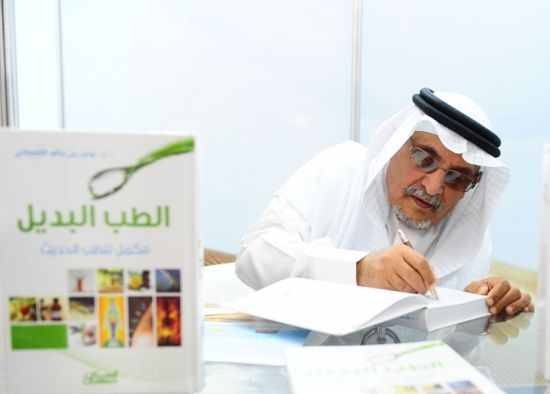 بالصور معلومات عن دكتور جابر القحطاني Al Qahtani advice for vitamens