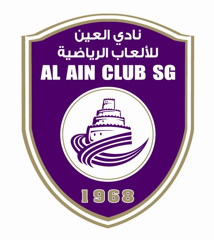 بالصور احدث صور لنادي العين Al Ain Club Sports Games Logo