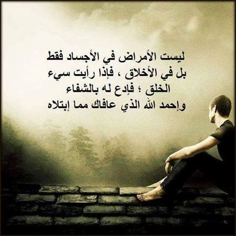 صوره كلمات عتاب حزينه مؤلمة