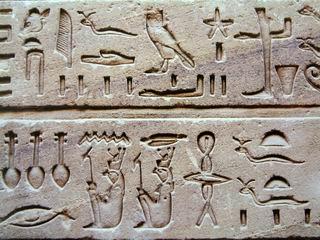 صور اللغة الهيروغليفية مصرية