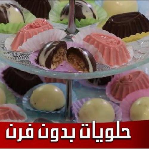 صوره شهيوات نادية جهري