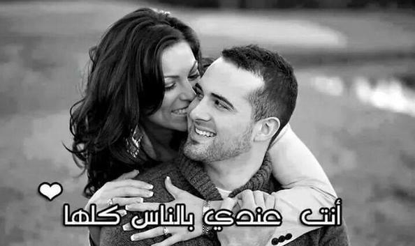 صورة احدث الصور الحب والرومانسية