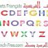 بالصور حروف الغة الفرنسية مكتوبه مع طريقة نطقها alphabetsfranC3A7ais 1 70x70