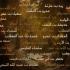 بالصور اسماء الصحابة رضي الله عنهم alsahabh 70x70