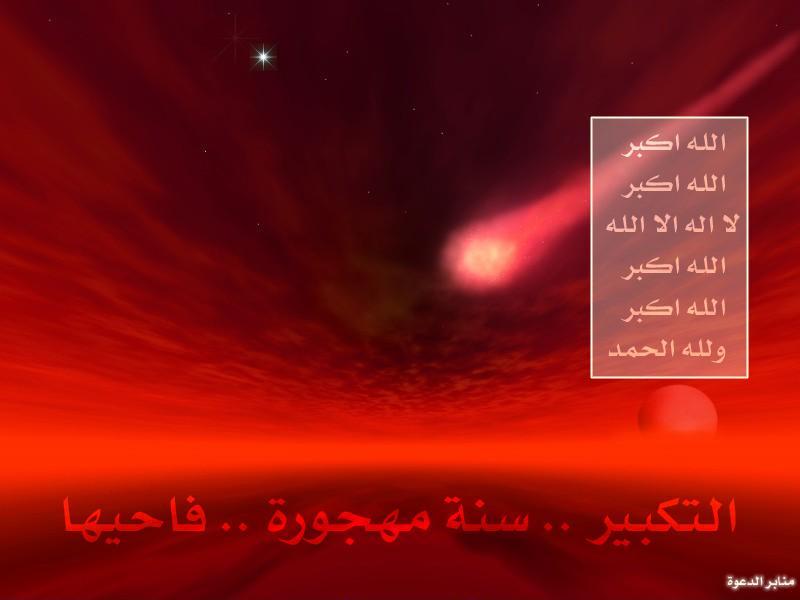 صوره صور اسلامية للفيس بوك