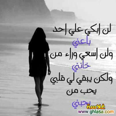 بالصور صور وعبارات عن الحزن b9e8522e9edc64a95d36ee17af13e6ef