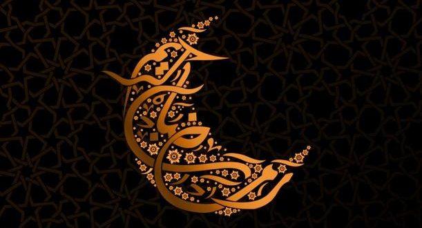 صور ما اجمل هذا الشعر عن رمضان