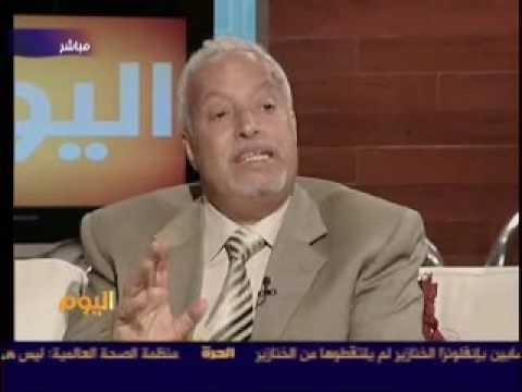صوره اسرار الجمال للدكتور مبارك الاشقر