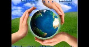 صوره مقال حول حماية البيئة