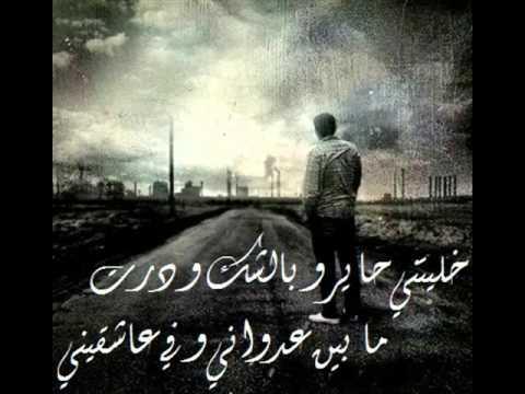 صوره قصائد عتاب قويه ولوم قصيرة