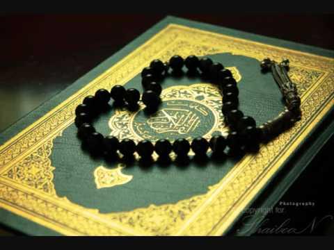 كتابة سورة البقرة كاملة , السورة العظيمه من القرآن الكريم