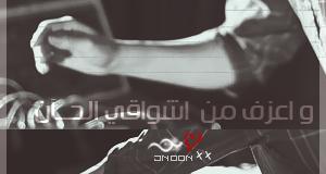 صوره احلي برودكاست مغربي عن الحب