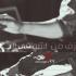 صور احلي برودكاست مغربي عن الحب