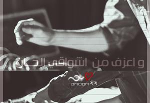بالصور احلي برودكاست مغربي عن الحب hwaml.com 1339400364 653 300x205