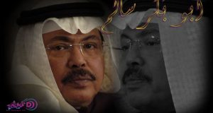 صوره وفاة الفنان ابو بكر سالم